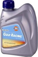 Моторное масло Gulf Racing 5W-50 1л