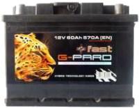 Автоаккумулятор G-Pard Fast
