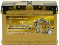Автоаккумулятор G-Pard Gold