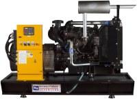 Электрогенератор KJ Power KJR 75