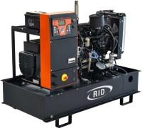 Электрогенератор RID 15 E-SERIES