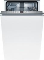 Фото - Встраиваемая посудомоечная машина Bosch SPV 53M70