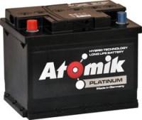 Автоаккумулятор Atomik Platinum