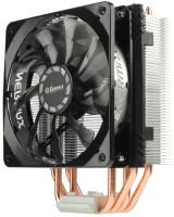Фото - Система охлаждения Enermax ETS-T40F-TB