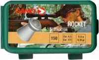 Пули и патроны Gamo Rocket 4.5 mm 0.6 g 150 pcs