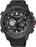 Фото - Наручные часы Citizen JZ1065-05E