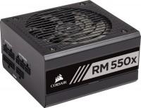 Блок питания Corsair RMx Series CP-9020177-EU