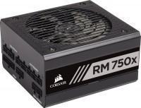 Блок питания Corsair RMx Series  CP-9020179-EU