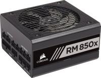 Блок питания Corsair RMx Series CP-9020180-EU