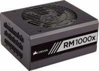 Блок питания Corsair RMx Series CP-9020094-EU