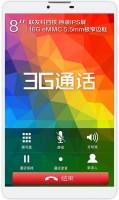 Планшет Teclast P80 3G 8ГБ
