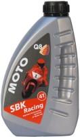 Моторное масло Q8 Moto SBK Rasing 10W-50 1L 1л