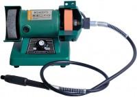 Точильно-шлифовальный станок Sturm BG60075 75мм / 140Вт 220В