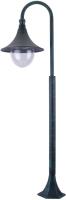 Фото - Прожектор / светильник ARTE LAMP Malaga A1086PA-1