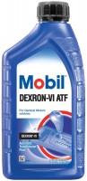 Трансмиссионное масло MOBIL ATF Dexron VI 1L 1л