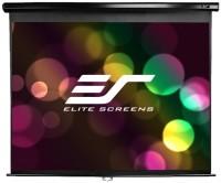 Фото - Проєкційний екран Elite Screens Manual 163x122
