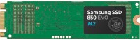 SSD накопитель Samsung MZ-N5E500BW