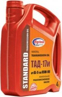 Фото - Трансмиссионное масло Agrinol Standard TAD-17i 85W-90 GL-5 4л