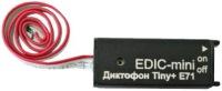 Диктофон Edic-mini Tiny+ E71