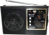 Фото - Радиоприемник Golon RX-98UAR