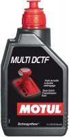 Трансмиссионное масло Motul Multi DCTF 1л