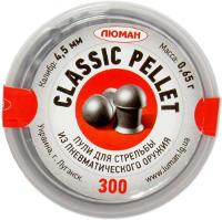 Кулі й патрони Luman Classic Pellets 4.5 mm 0.65 g 300 pcs