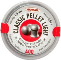 Кулі й патрони Luman Classic Pellets Light 4.5 mm 0.56 g 400 pcs