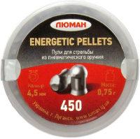 Кулі й патрони Luman Energetic Pellets 4.5 mm 0.75 g 450 pcs