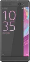 Фото - Мобильный телефон Sony Xperia XA Ultra Dual 16ГБ