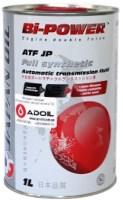 Фото - Трансмиссионное масло Bi-Power Matic ATF JP 1л
