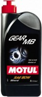 Фото - Трансмиссионное масло Motul Gear MB 80W 1л