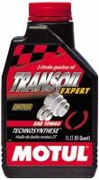 Фото - Трансмиссионное масло Motul Transoil Expert 10W-40 1L 1л