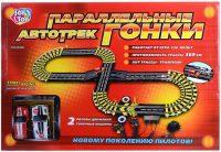Автотрек / железная дорога Joy Toy Parallel Races 0822