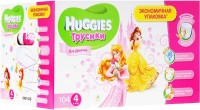 Подгузники Huggies Pants Girl 4 / 104 pcs