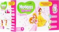 Подгузники Huggies Pants Girl 4 / 104 pcs