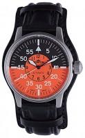 Наручные часы Fortis 595.11.13 L.01