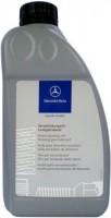Моторное масло Mercedes-Benz PKW-Motoroil 5W-40 MB229.3 1л
