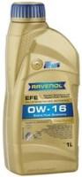 Моторное масло Ravenol EFE 0W-16 1л