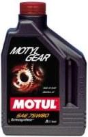 Трансмиссионное масло Motul Motylgear 75W-80 2л