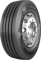 Фото - Грузовая шина Pirelli FH01 315/60 R22.5 152L