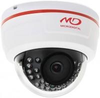 Камера видеонаблюдения MicroDigital MDC-L7290FTD-24