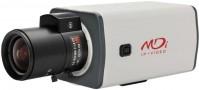 Камера видеонаблюдения MicroDigital MDC-N4090WDN