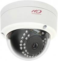Камера видеонаблюдения MicroDigital MDC-L8290FTD-24H