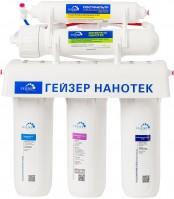 Фильтр для воды Gejzer Nanotek