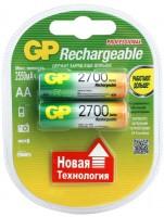 Фото - Аккумуляторная батарейка GP Rechargeable 2xAA 2700 mAh