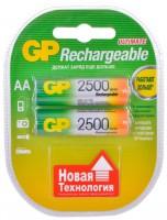 Аккумуляторная батарейка GP Rechargeable 2xAA 2500 mAh