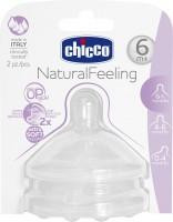 Соска (пустышка) Chicco 81057.20