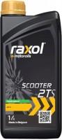 Моторное масло Raxol Scooter 2TS 1L 1л