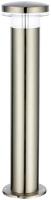Прожектор / светильник Horoz Electric HL214L 5.5W 4000K