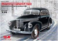 Сборная модель ICM Kapitan 2-door Saloon (1:35)